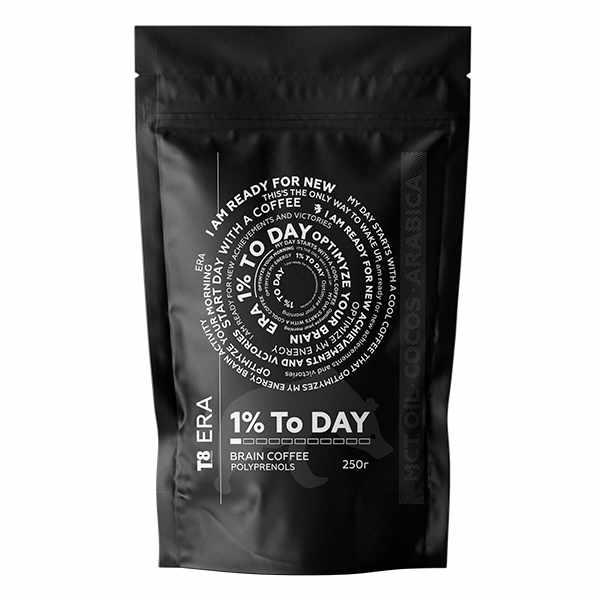 T8 Brain Coffee: бронекофе с полипренолами